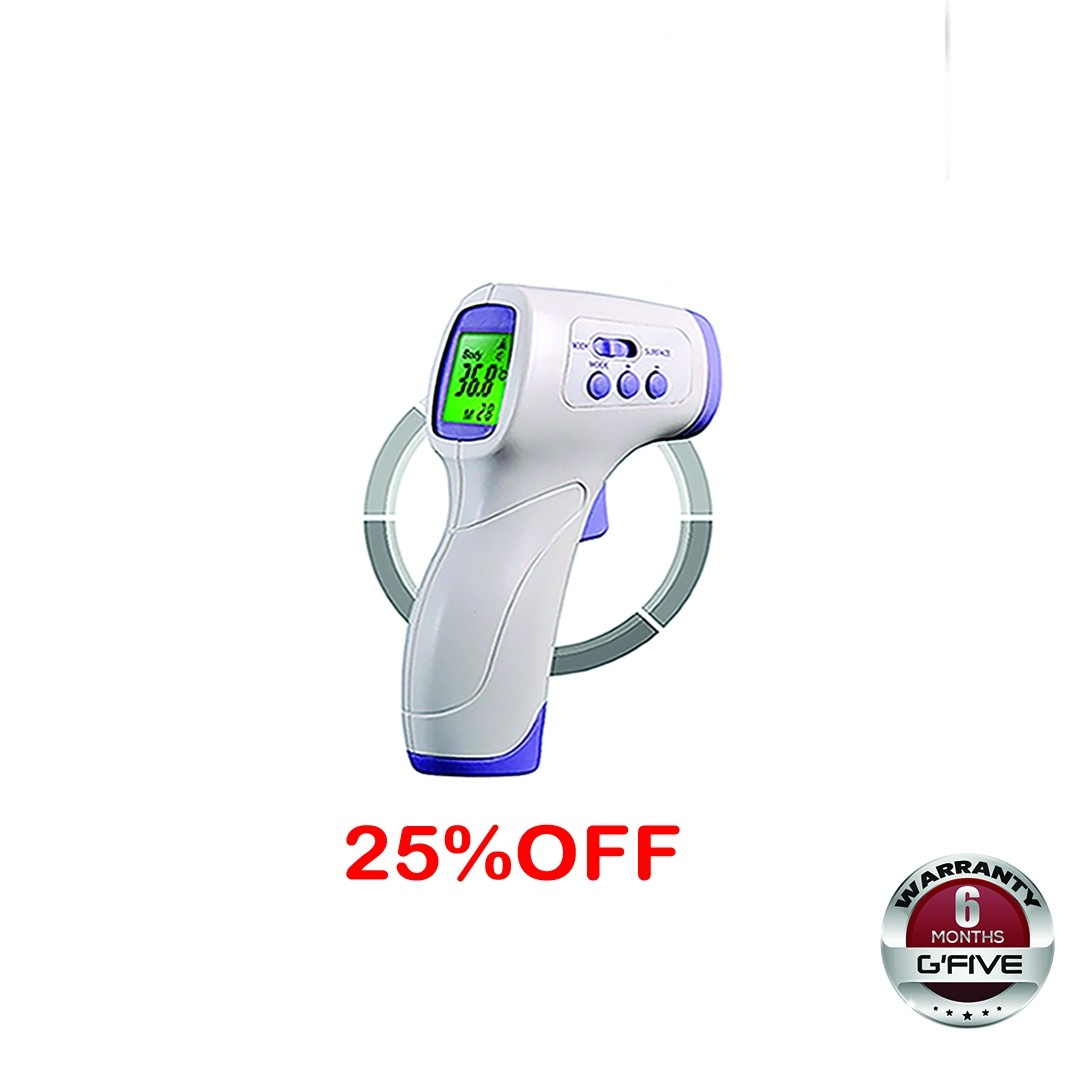 G'Five Infrared Thermometer